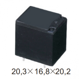 High definition Slim Relay -